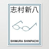 Yorozuya Simple - Shinpa… Canvas Print