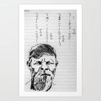 popmaster scores Art Print