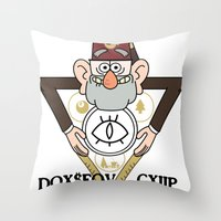 Great Symbol Of Stan Throw Pillow