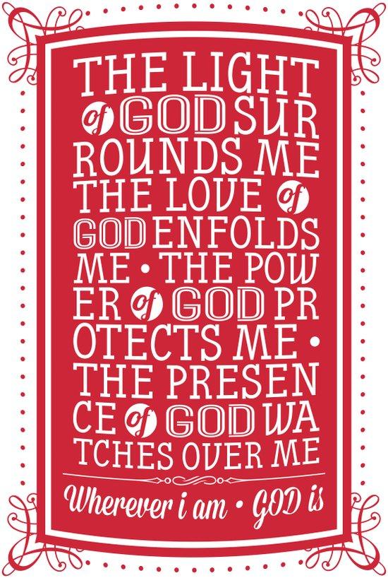 God is Art Print
