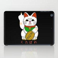 Sekkyoku-tekina Neko iPad Case