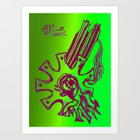 Simplistic Alien Art Print