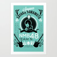 Sayaka Yamamoto T-Shirt B Art Print