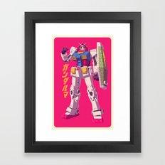 Gundaruma Framed Art Print