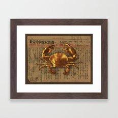 The Golden Crab  Framed Art Print