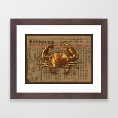 The Golden Crab  Framed Art Print