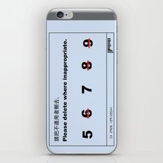 Inappropriate iPhone & iPod Skin