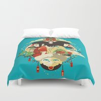 Don't Be Afraid Duvet Cover