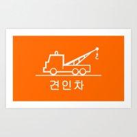 Tow Truck - Korea Art Print