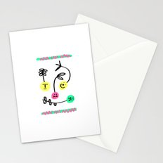 The Strangers Stationery Cards