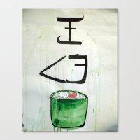 I love sushi !  Canvas Print