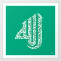 II EmeraldGreen 'Allah'  Art Print