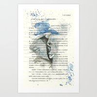 021 - Aristophanes Art Print