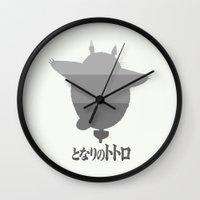 Top Of The World - My Ne… Wall Clock