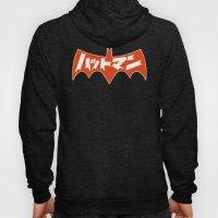 Japanese Red Bat Symbol Hoody