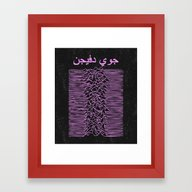 Joy Division In Arabic &… Framed Art Print