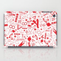 Scarlet A - Version 1 iPad Case
