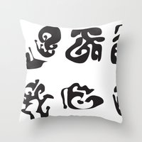 Nature, the language of the Creator       [CALIGRAPHY]  Throw Pillow