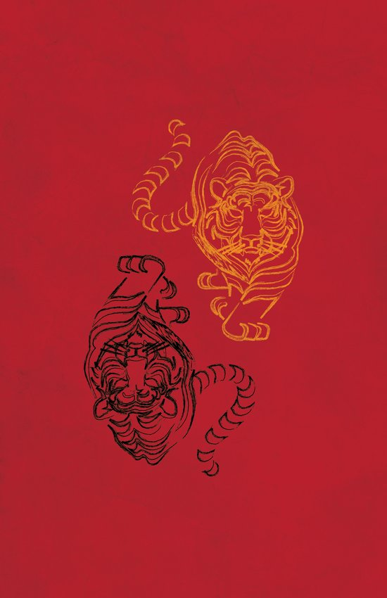 Wild Tiger Picture with Traditional Chinese Art Art Print