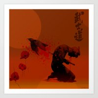 Seppuku ( Hara Kiri) The liberation of the spirit of the samurai Art Print