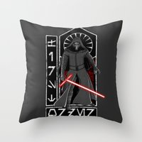 Knight Of Ren. Throw Pillow
