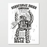 bukowski robot Canvas Print