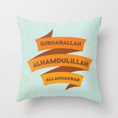 Subhanallah Alhamdulillah Allahuakbar Throw Pillow