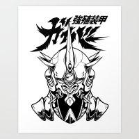 Guyver 3 Art Print