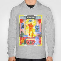 Charles Woodson Dazzles The Space Babe and Other Spectators, Nike Air Max Swamp Gut Bowl 1997 Hoody