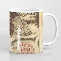 Battlecat Mug