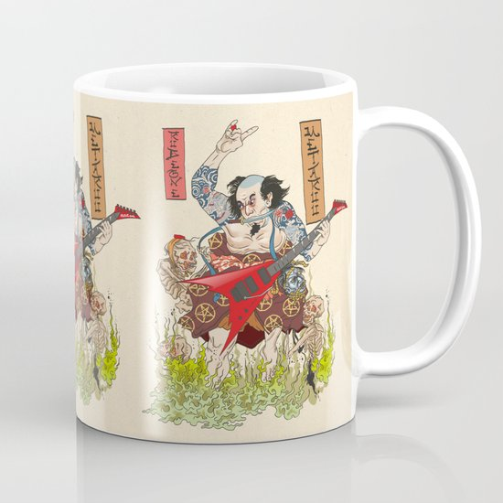 Metaruu! Mug