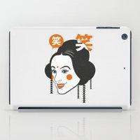 Memoirs of a Geisha iPad Case