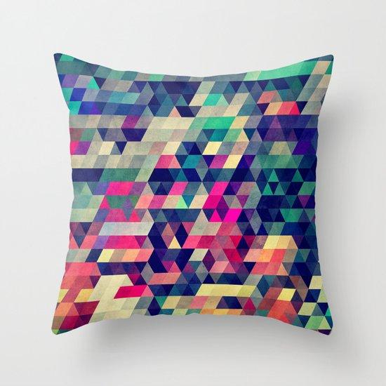 Atym Throw Pillow