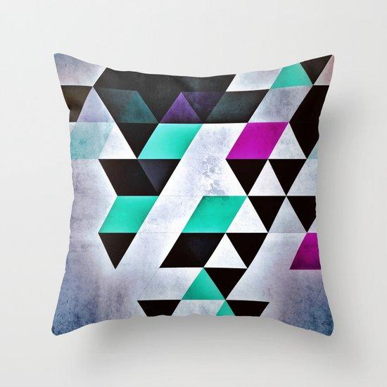 mydnyss Throw Pillow