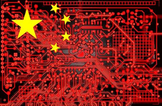 circuit board Flag (China) Art Print