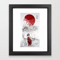 Japanese Poem Framed Art Print