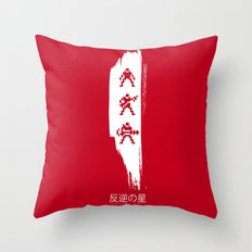 Rebelstar Throw Pillow