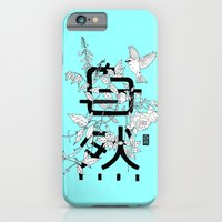 iPhone & iPod Case featuring Shizen wrapped in nature_Blue by Shizen.ae