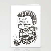 Absurd Stationery Cards
