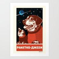 Cosmo-pets Art Print