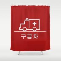 Ambulance - Korea Shower Curtain