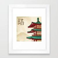 Pagoda - Painting Framed Art Print