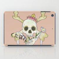 くたばれ! kutabare! iPad Case