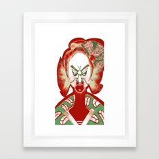 Friendly No Face  Framed Art Print