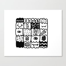 I am a pattern, pattern Canvas Print