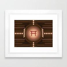 Torii no power Framed Art Print