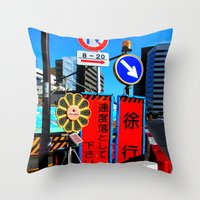 signals (Tokyo) Throw Pillow