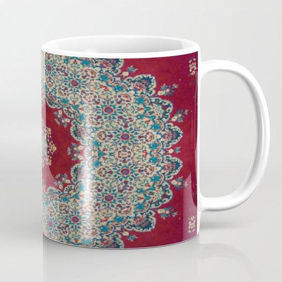 Nada Brahma   Mug