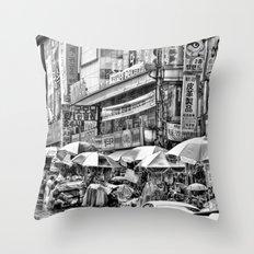 Korean Rain Throw Pillow