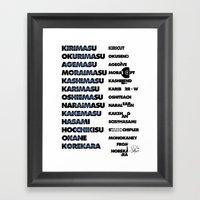 Graphic Exercise, : Japa… Framed Art Print